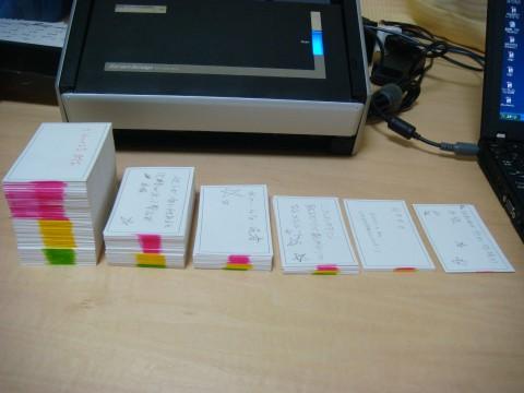 idea_cards_bousai_items.jpg