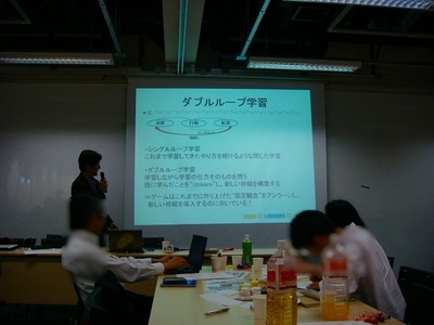 ideaplant2011DSC09329.jpg