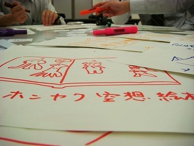 ideaplant2011_07576.jpg