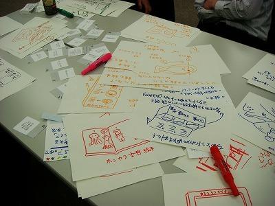 ideaplant2011_07578.jpg