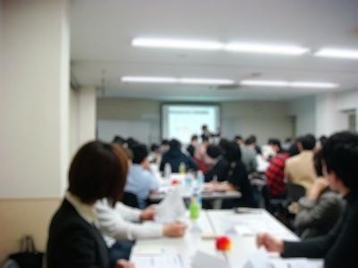 ideaplant2011_7053.jpg