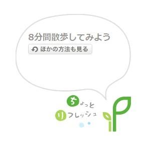ideaplant_web3.jpg