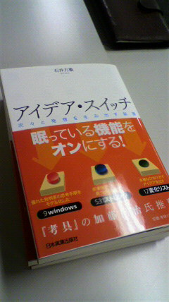 2009062513040001.jpg
