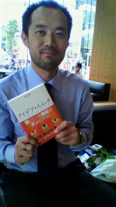 アイデア・スイッチを考具の加藤昌治さんにお届けしました
