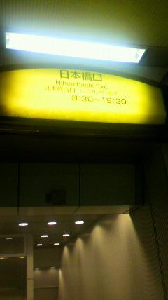 2010062619180000.jpg