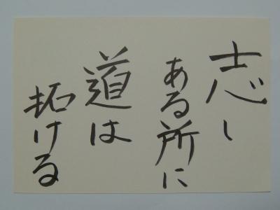 ishiirikie_blog_DSC03692.jpg