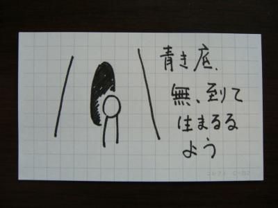 kanazawa21_12.jpg
