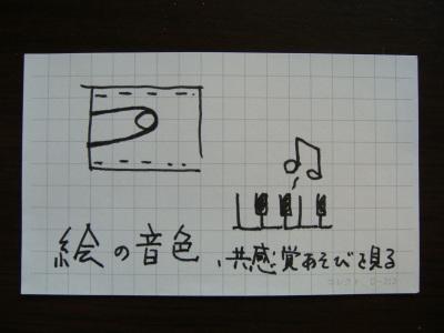kanazawa21_13.jpg
