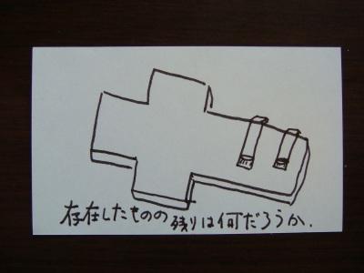 kanazawa21_14.jpg