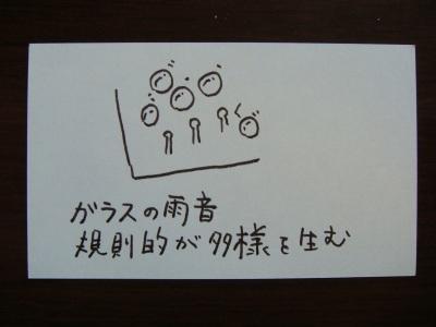 kanazawa21_15.jpg