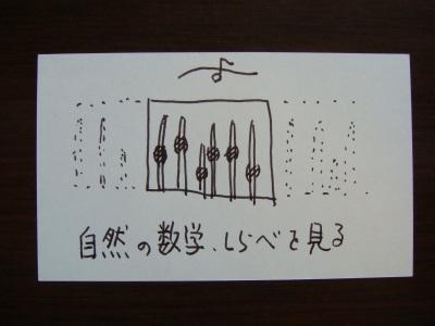 kanazawa21_16.jpg