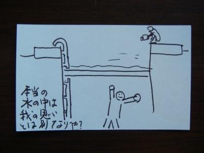kanazawa21_18.jpg