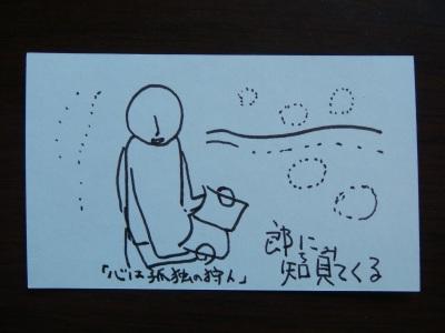 kanazawa21_19.jpg
