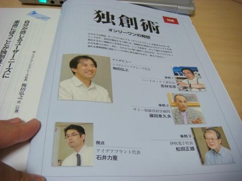 keieishakaihou2.jpg