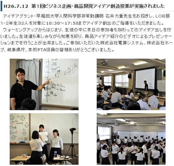 kengishou_repo1.jpg