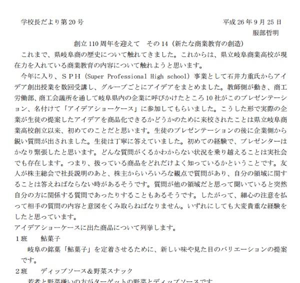 kochodayori_.jpg
