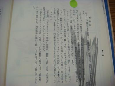 kokeshi_004.jpg