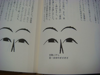 kokeshi_005.jpg