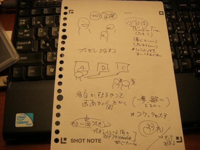 kyoto_DSC01387.jpg