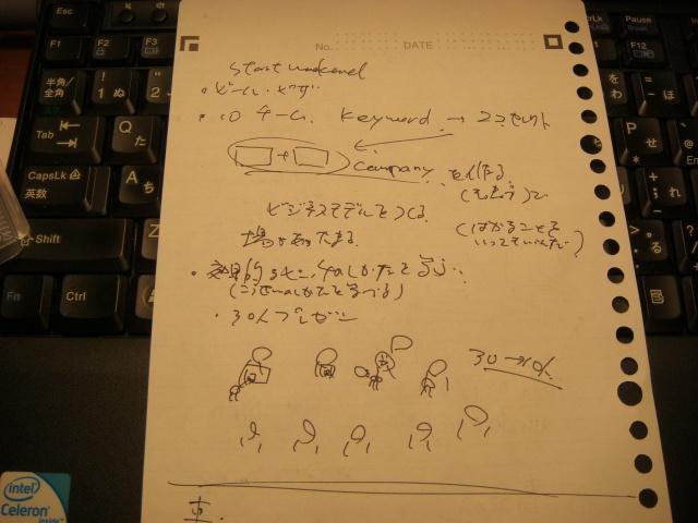 kyoto_DSC01388.jpg