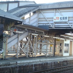 matsuzaka_station.jpg