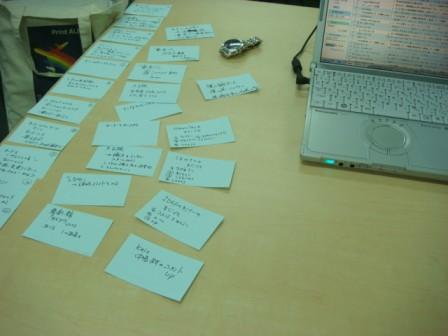 memo_card_listing.jpg