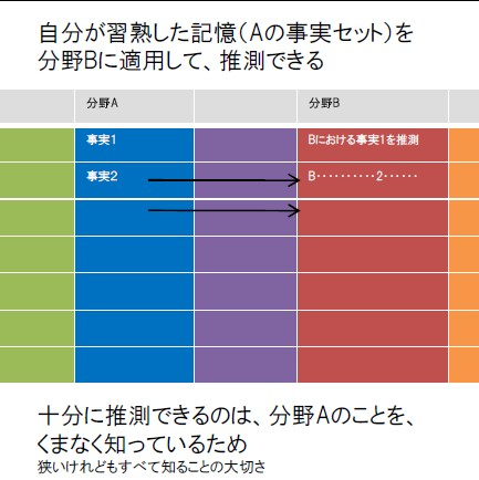 michiwokiwameru_03.jpg