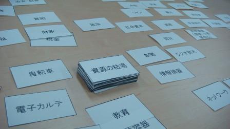mirai_karuta.jpg