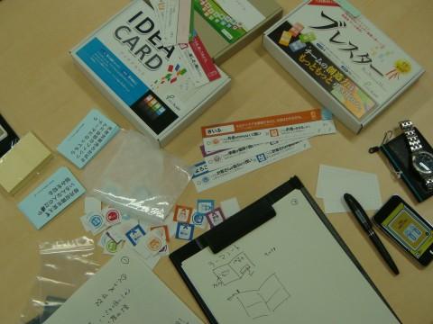 new_product_idea_meeting.jpg