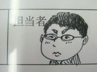 nigaoe_ishiirikie.jpg