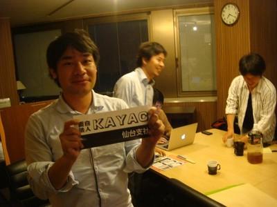 nozakisan_hyousatu.jpg
