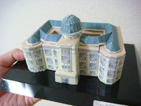 paper_model_genbaku_dome01.jpg
