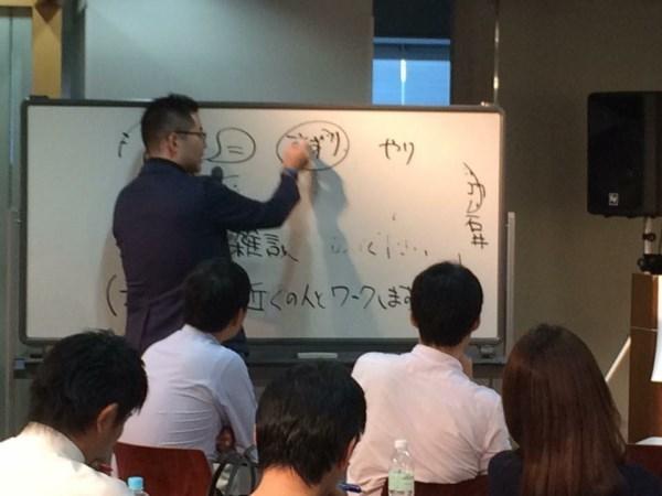 sansokan_idea_2018.jpg