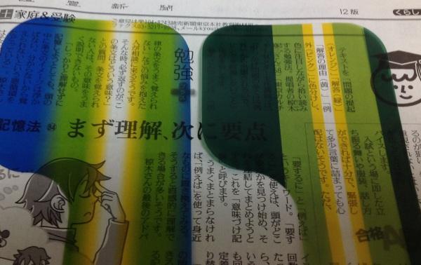 shuchu_siori_003.jpg