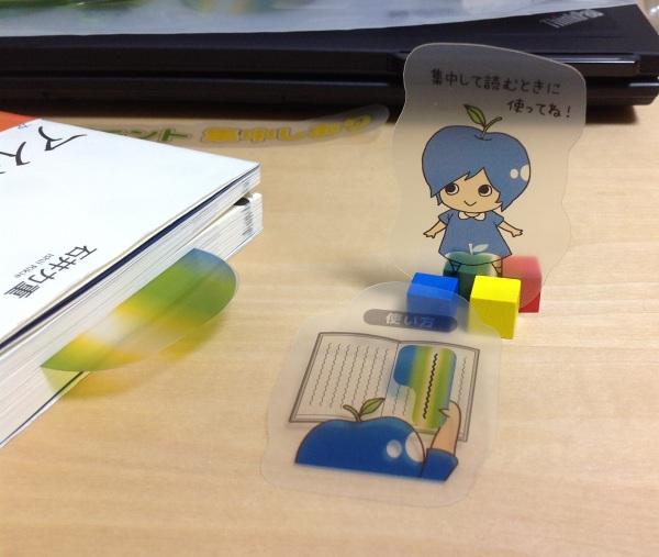 shuchu_siori_004.jpg