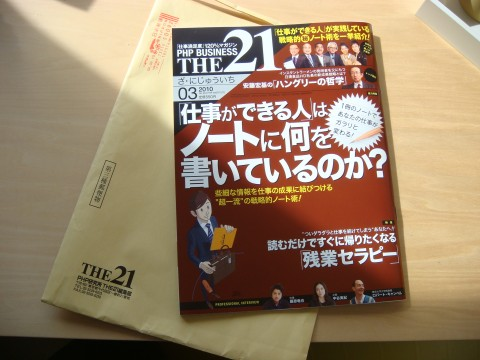 the21.jpg