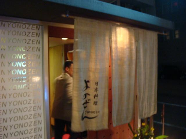 tokushima_1550.jpg