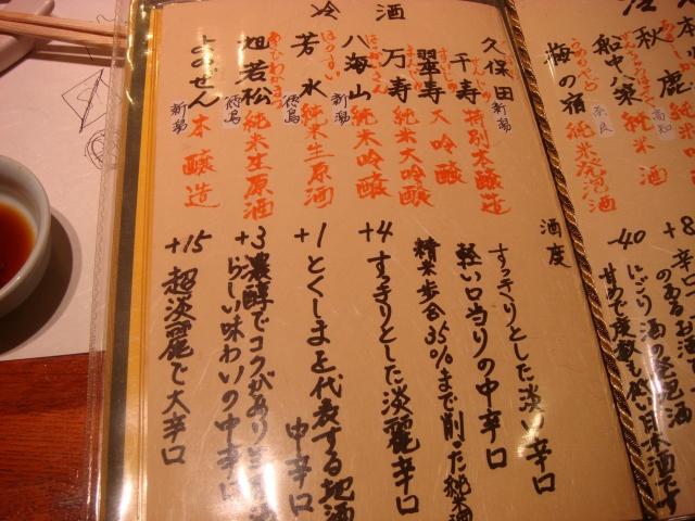 tokushima_1552.jpg
