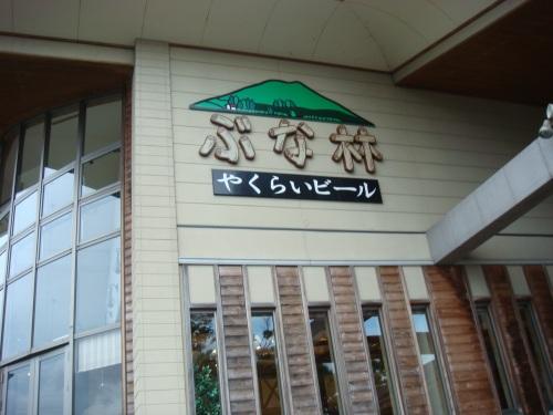 yakurai05.JPG