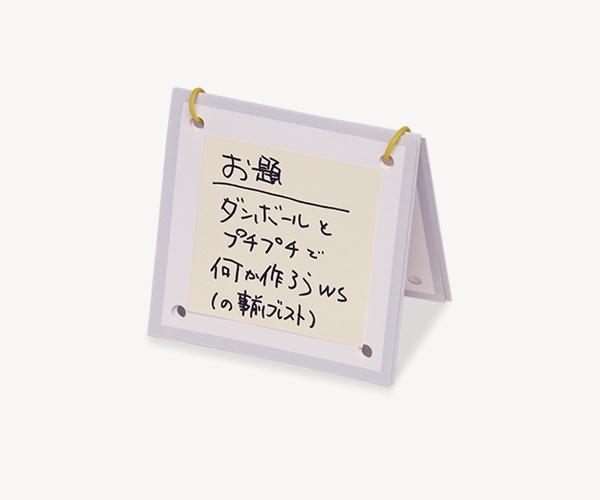 yomo07_.jpg