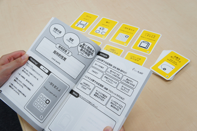 chiecard2-card-book.jpg
