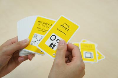 chiecard2-card-hand.jpg