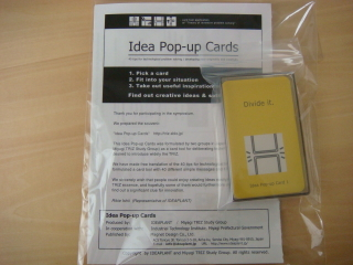Idea Pop-up Cards.JPG
